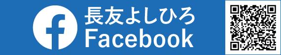 facebook_qr